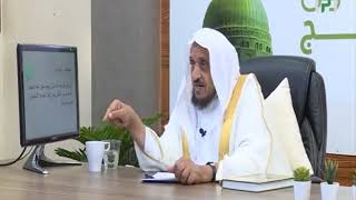 حكم أخذ المراة مال من زوجها دون علمه وهل هناك حالات يجوز فيها أخذ المال  - الدكتور عبدالله المصلح