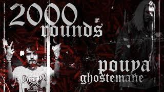 Pouya X Ghostemane - 2000 Rounds [Prod. by: FLEXATELLI]