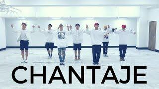 BTS- CHANTAJE