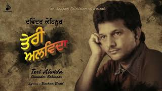 New punjabi sad song mp4 video download   New Punjabi Sad