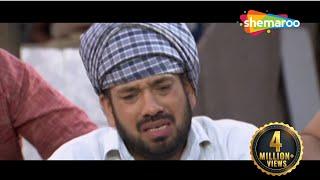 Chak De Phatte width=