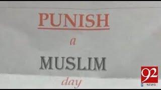 3rd April 'Punish a Muslim Day' Letters circulate in U.K.  - 15 March 2018 - 92NewsHDPlus