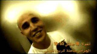 YouTube - Algérie - Spot Nedjma 1_4 Finale CAN.avi.flv