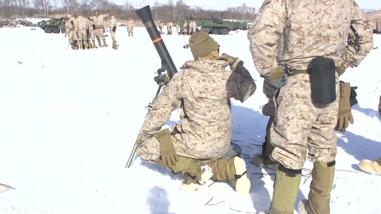 US Marines - Mortar Fire Mission - Hokkaido, Japan