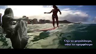 Céline Dion - Parler à mon père _ greek subs_ ελληνική μετάφραση-Να μιλήσω στον πατερα μου