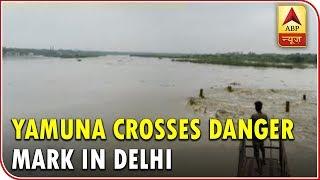 Flood Threat? Yamuna Crosses Danger Mark In Delhi   ABP News