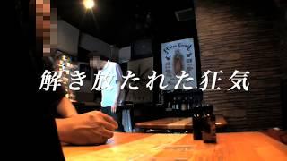 暗黒映像予告 (ダルマ女、鬼の言い伝え、ネクロフィリア) daruma