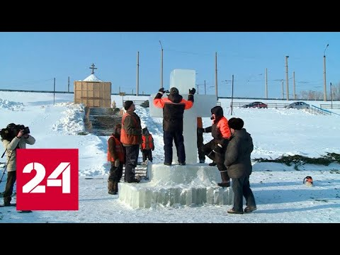В Барнауле не будет купели в крещенском городке на Оби