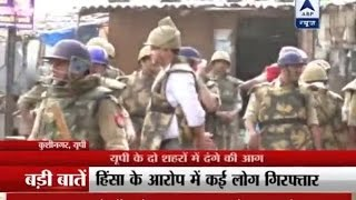 UP: Communal clashes in Bahraich and Kushinagar, houses torched