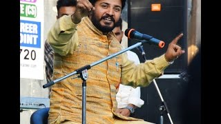 Baba Beli    Jaat    Live Show    Punjabi University Patiala