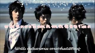 SG Wannabe - Timeless (Thai sub; Lyrics on screen)