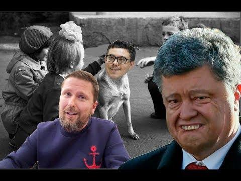 Coбака Петра Пopoшенко