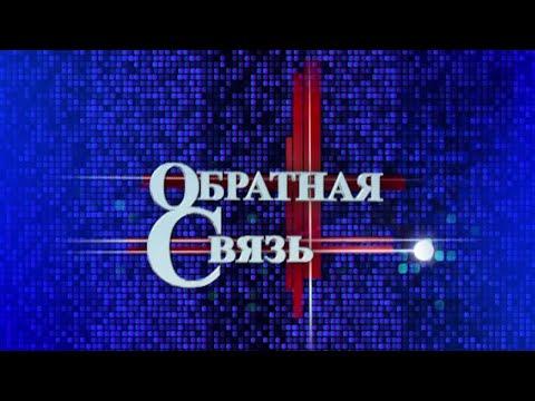 Андрей Бородин стал гостем программы «Обратная связь» ОРТ  Планета