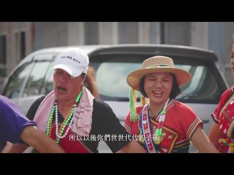 【2019節能觀摩會】春池玻璃鄭振仕經理