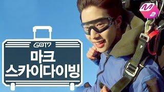 [GOT7's Hard Carry] (Unreleased) Mark's Skydiving full ver. Ep.10 Part 1