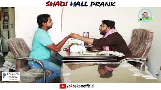| Shadi Hall Prank | By Nadir Ali & Asim Sanata In | P4 Pakao | 2018 width=