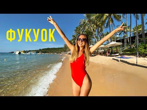 Вьетнам, ФУКУОК — Райские ОСТРОВА, ВОДОПАД, Пляж с Морскими Звездами, Рынок, Канатная дорога