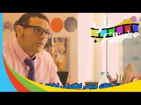 ( @Fallimha 202 | #Job_Interviews | #فلمها 202 #مقابلات_العمل )