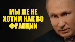 Ложь Путина про