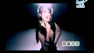 王彩樺 - 有唱有保佑 - 鋩鋩角角  MV