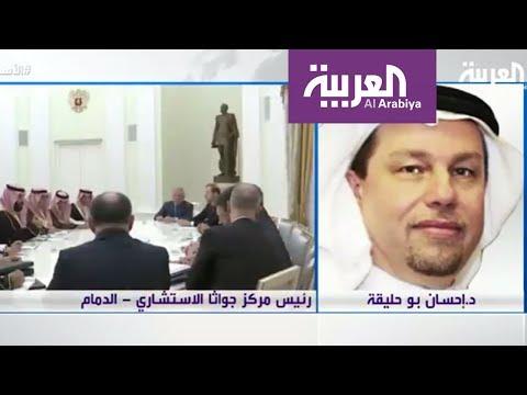 إحسان بو حليقة : الأمير محمد بن سلمان يعيد صياغة الإقتصاد السعودي