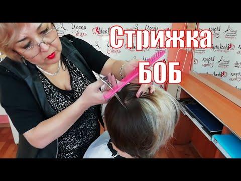 """Коммерческая женская стрижка """"Боб"""" photo"""