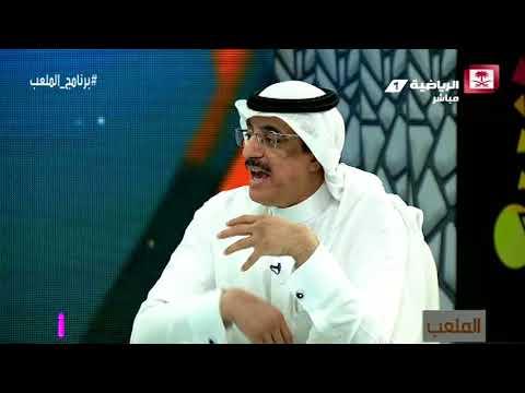 عبدالعزيز الهدلق - نايف هزازي سيعود للمنتخب عبر التعاون #برنامج_الملعب