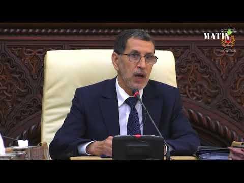 Video : Le Conseil de gouvernement adopte deux projets de loi relatifs à la procédure pénale et au code pénal