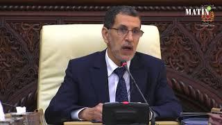 Le Conseil de gouvernement adopte deux projets de loi relatifs à la procédure pénale et au code pénal