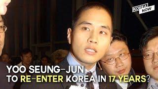 Supreme Court rules banning K-pop singer Yoo Seung-jun(Steve Yoo) to enter Korea is illegal