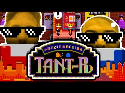 Puzzle & Action Tant-R (タントアール) (1P) (Arcade)
