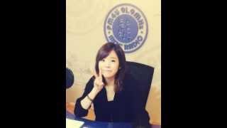 (DL)140512 Sunny - radio logo song(FM Date)