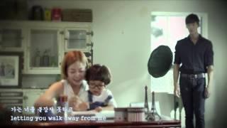 [MV Subbed]태원 (TAE ONE) - 미치도록 (Sad Song) feat 최진혁 & 김가은