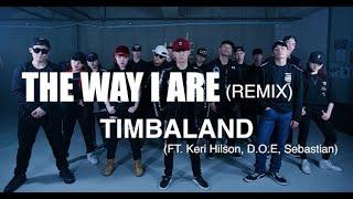 THE WAY I ARE(REMIX) - TIMBALAND(FEAT. KERI HILSON, D.O.E, SEBASTIAN ) / SUPER DO.H CHOREOGRAPHY