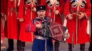 Кубанский Казачий хор   Когда мы были на войне avi