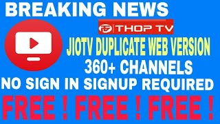 JIO TV DUPLICATE WEB VERSION