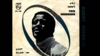 Feqer bèzèbèzègn - Mahmoud Ahmed 1972