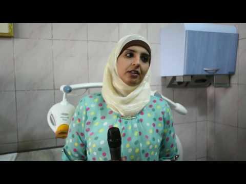 جولة في المركز التخصصي لطب الاسنان في مدينة الرمادي
