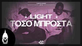 Light - Toso Mprosta