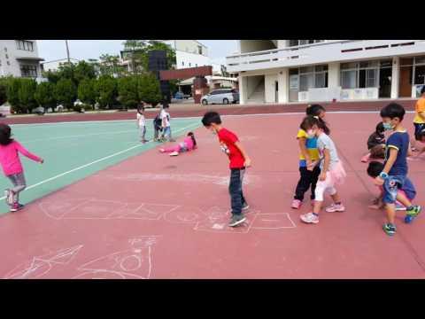 20161121畫格子跳房子8 - YouTube