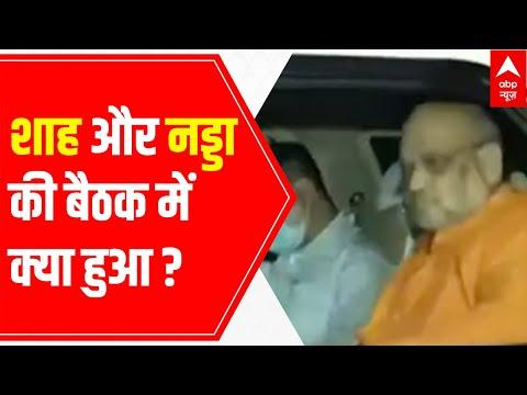 Amid Punjab political tussle, Amit Shah meets JP Nadda