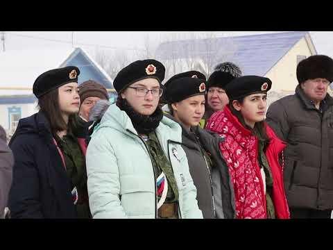 Митинг, посвященный Дню Защитника Отечества