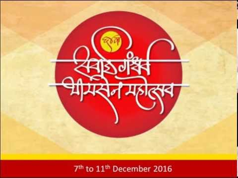 Sawai Gandharva Bhimsen Mahotsava, December 2016 Schedule
