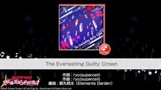 Roselia『The Everlasting Guilty Crown』(難易度:EXPERT)プレイ動画