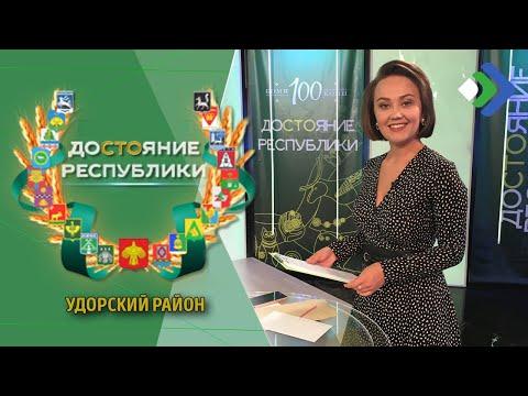 Достояние Республики. Удорский район. 13.08.21