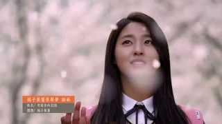 《橘子果醬 Orange Marmalade 電視原聲帶》 8/14開始搶購、9/04正式發行!