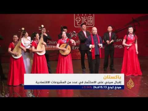 إقبال صيني على الاستثمار بمشروعات باكستانية