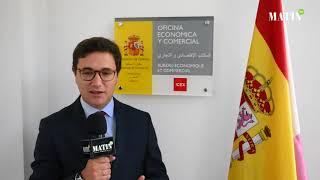Déclaration de Luis Oscar Moreno Gracia-Cano, Chef du bureau économique et commercial de l'ambassade d'Espagne à Rabat