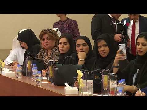 """انطلقت فعاليات حملة """"صحة وسياحة تحت شعار """"لنمشي"""" - روح الاتحاد"""