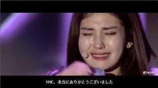 [日本語字幕] I.O.Iソミ最後の挨拶 ラストコンサート最終日